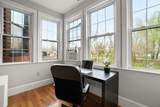 456 Beacon St - Photo 4