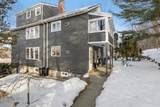 420 Massachusetts Ave - Photo 14