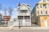 132 Quincy Street - Photo 29