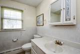 519 Central Street - Photo 23