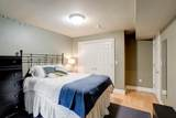 533 East 5th Street - Photo 17