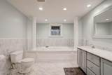 533 East 5th Street - Photo 18