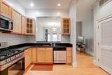 533 East 5th Street - Photo 4