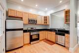 533 East 5th Street - Photo 6