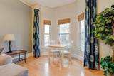 533 East 5th Street - Photo 9