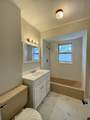 9 Crest Hill Road - Photo 15