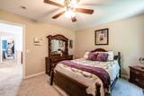23 Ains Manor Rd - Photo 18