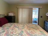 78 Howland Rd - Photo 11