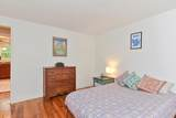 302 Great Rd - Photo 19