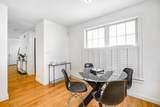 4 Wilton Street Condominiums - Photo 7