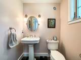 12 Forge Hill Road - Photo 11