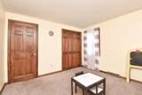 236 Ramblewood  Drive - Photo 18