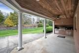 25 Devonshire Terrace - Photo 29