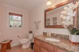 216 Beacon Street - Photo 15