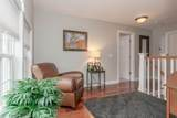 216 Beacon Street - Photo 26