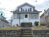 230 Sterling St - Photo 3