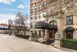 464 Commonwealth Avenue - Photo 2