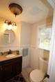 223 Central St. - Photo 22