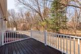 3 Currier Rd. - Photo 28
