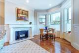 488 Beacon St - Photo 4