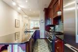 488 Beacon St - Photo 8