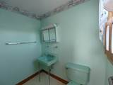 117 Highview Ave. - Photo 24