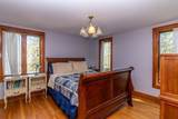 31 Holly Pond Road - Photo 31