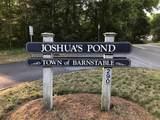 80 Pond Street - Photo 26