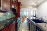 488 Beacon St - Photo 9