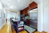 488 Beacon St - Photo 10