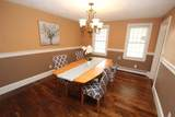 223 Central St. - Photo 12