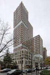400 Stuart Street 18C, Boston, MA 02116 (MLS #72152692) :: Goodrich Residential