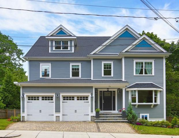 79 Peter Parley Road, Boston, MA 02130 (MLS #72521195) :: The Muncey Group