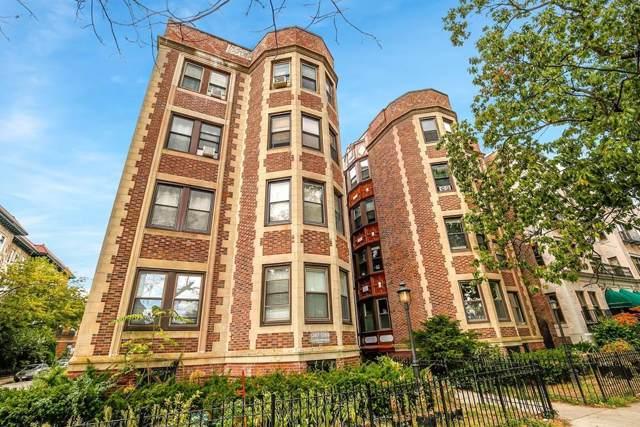 1267 Commonwealth Ave #2, Boston, MA 02134 (MLS #72570337) :: Vanguard Realty