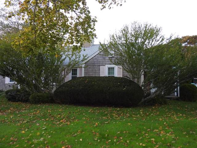 230 Gosnold St 3B, Barnstable, MA 02601 (MLS #72572611) :: Trust Realty One