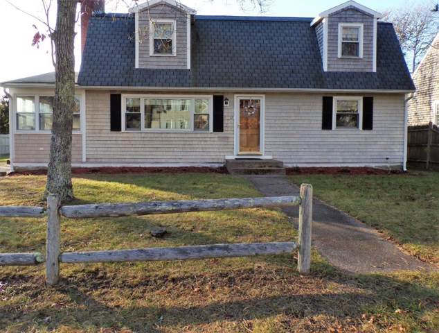 17 Mackenzie Rd, Yarmouth, MA 02664 (MLS #72603001) :: Kinlin Grover Real Estate