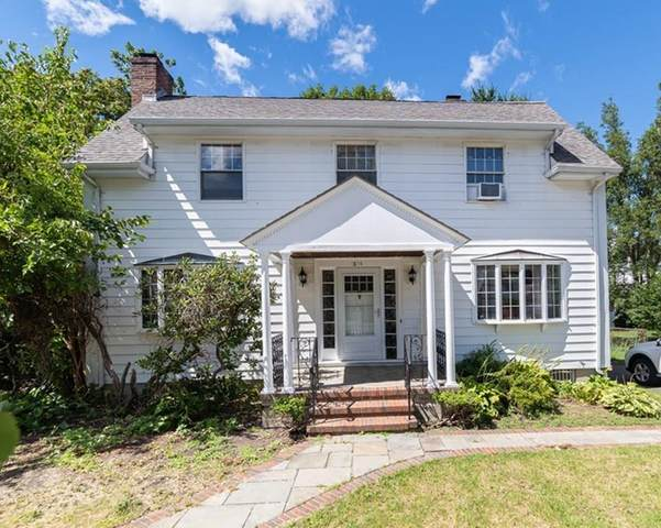 1874 Commonwealth Ave, Newton, MA 02466 (MLS #72729283) :: RE/MAX Unlimited