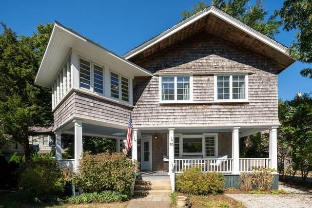 10 Dempster Park, Oak Bluffs, MA 02557 (MLS #72741032) :: Zack Harwood Real Estate | Berkshire Hathaway HomeServices Warren Residential