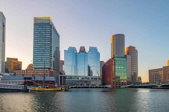 500 Atlantic Avenue 16N, Boston, MA 02210 (MLS #72754178) :: Revolution Realty