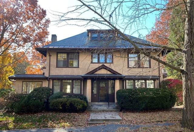 14 Orchard Road, Brookline, MA 02445 (MLS #72789796) :: The Gillach Group