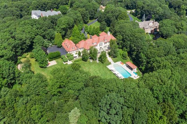 18 Longmeadow Drive, Westwood, MA 02090 (MLS #72828261) :: Spectrum Real Estate Consultants