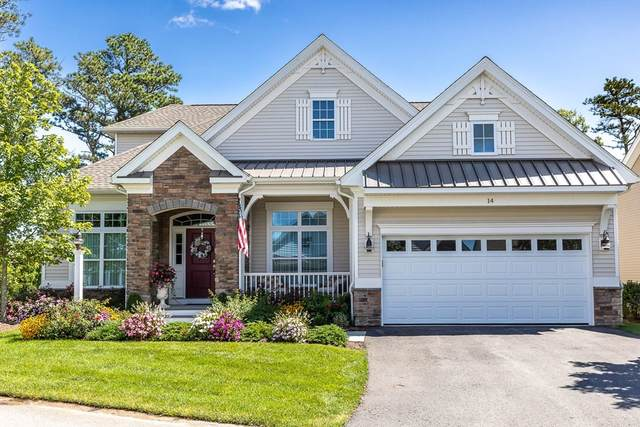 14 Snapping Bow, Plymouth, MA 02360 (MLS #72891234) :: The Smart Home Buying Team