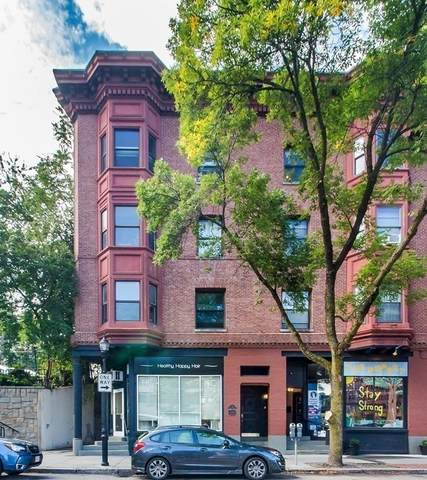 31 Station St #6, Brookline, MA 02445 (MLS #72910219) :: EXIT Realty