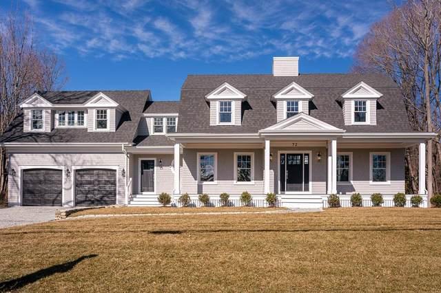 72 Elm Street, Cohasset, MA 02025 (MLS #72619535) :: Spectrum Real Estate Consultants