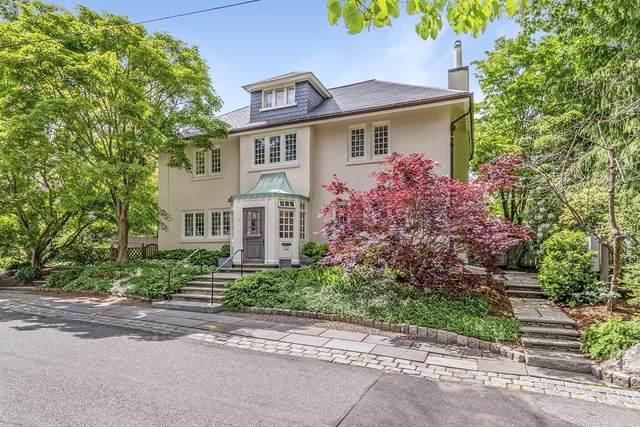 7 Garden Terrace, Cambridge, MA 02138 (MLS #72651615) :: The Seyboth Team