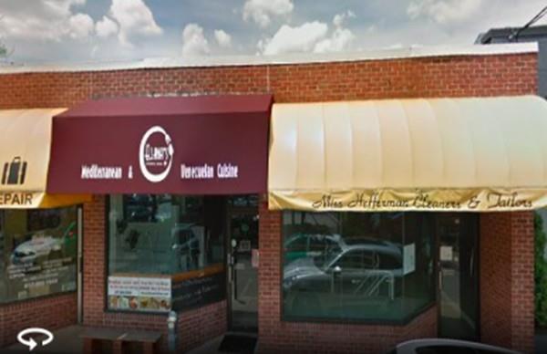 17 Pelham St., Newton, MA 02459 (MLS #72397538) :: The Gillach Group