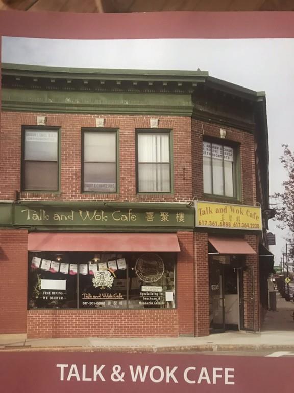 1277 River St, Boston, MA 02136 (MLS #72533589) :: The Muncey Group