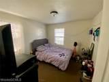 1612 Northview Drive - Photo 11