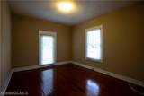 2202 Old Government Street - Photo 14