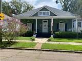 1505 Brown Street - Photo 1
